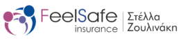 Feelsafe Insurance | Στέλλα Ζουλινάκη